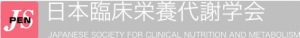 Japanese Society for Clinical Nutrition and Metabolism